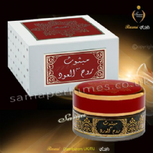MABSOOS MA RUH AL WARD - 25gm Bakhoor INCENSE - Rasasi UK & EU Official Distributors